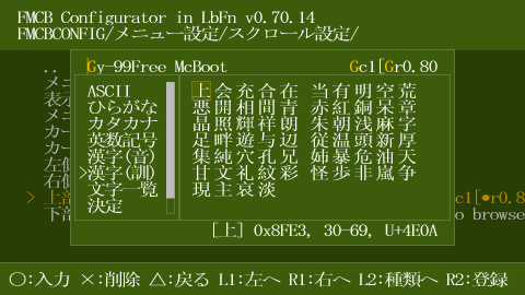 http://com-nika.osask.jp/image/LbFn07014b.gif