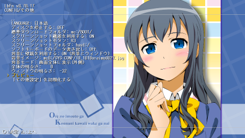 http://com-nika.osask.jp/image/LbFn07017a.png