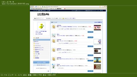 http://com-nika.osask.jp/image/LbFn07018c.png