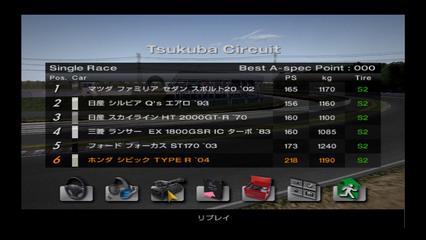 http://com-nika.osask.jp/image/gt4_20071121_1080i_1.png
