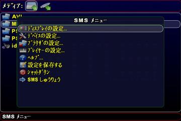 http://com-nika.osask.jp/image/sms480p_browser2.jpg