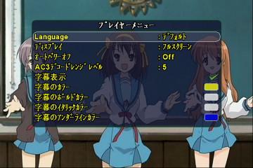 http://com-nika.osask.jp/image/sms480p_subtitle2.jpg