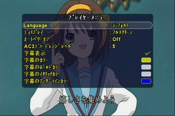 http://com-nika.osask.jp/image/sms480p_subtitle4.jpg