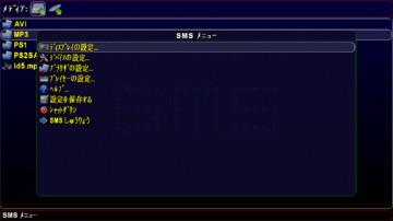 http://com-nika.osask.jp/image/sms720p_browser2.jpg