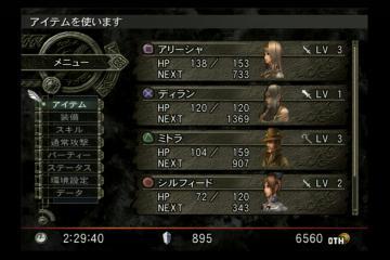 http://com-nika.osask.jp/image/vp2_menu_d2.png