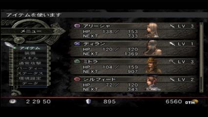 http://com-nika.osask.jp/image/vp2_menu_d3.png